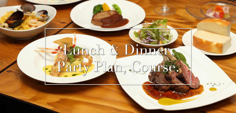 Lunch & Dinner, Party Plan, Course. | ランチ&ディナー、パーティープラン、コース料理。